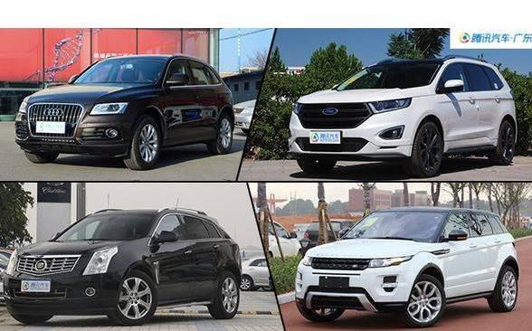 最高降9.5万 四款主流中型SUV推荐