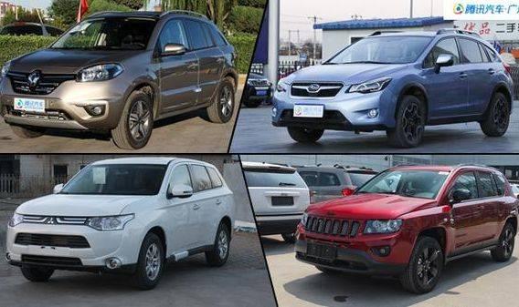 最高优惠4.5万 16万元可买进口SUV
