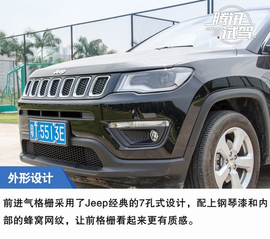 20万级硬派SUV 试驾广汽菲克Jeep指南者