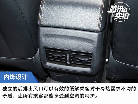 """一颗不安分的""""芯 """" 中山实拍荣威i6 20T"""