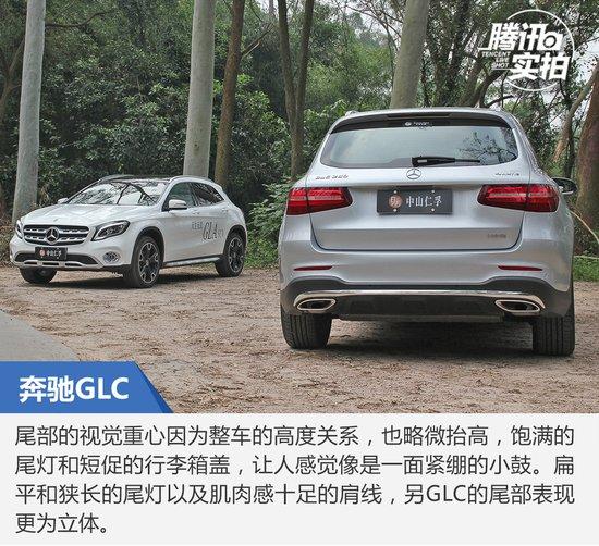 奔驰双子星  静态体验梅赛德斯奔驰GLA/GCL SUV