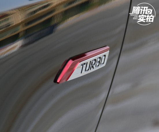 焕颜升级竞争力 实拍吉利远景X6 1.3T CVT豪华型