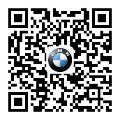 创新BMW 2系旅行车即将国产