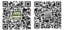 中美昌Jeep大切诺基83折特价钜惠周 圆梦Jeep专业旗舰