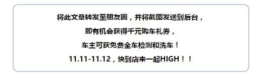 内幕剧透!11.11当天抢什么更划算?