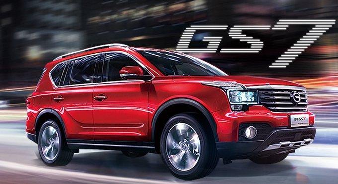 传祺GS7预售15.58万起,预定赠1年免费保养