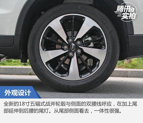革新升级  实拍广汽传祺GS4