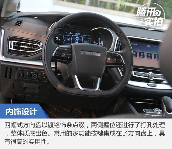 6.99万元起售 大空间宽体SUV 实拍捷途X70