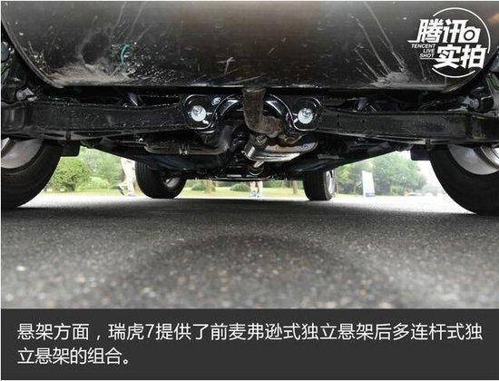 未来派超动感SUV 实拍中山利盈奇瑞瑞虎7