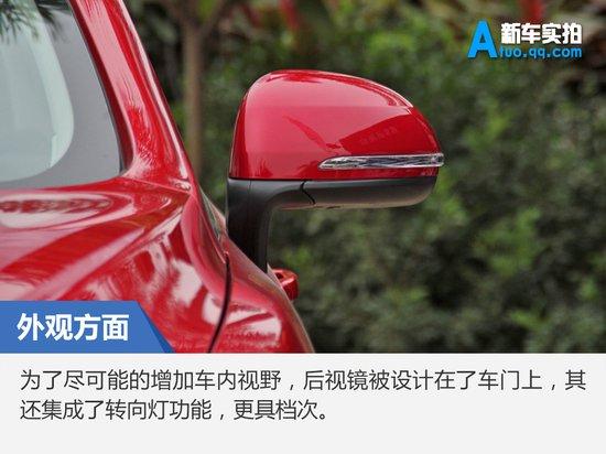 中华小宝马 华晨中华H3中山品鉴实拍