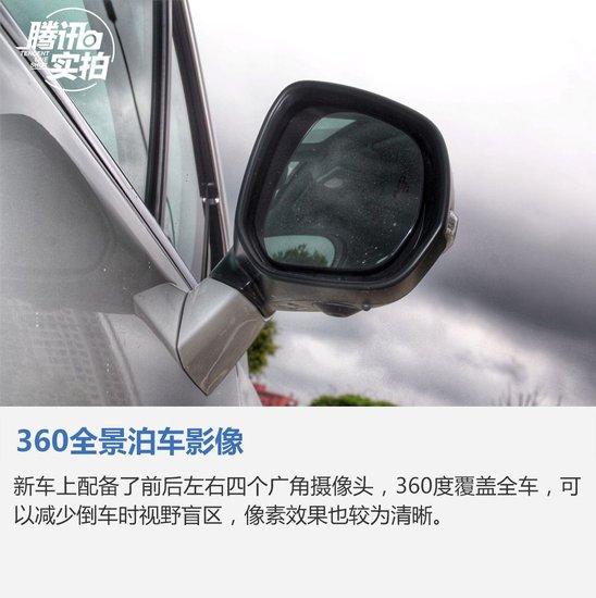 多面升级  实拍东风标致3008 1.6T顶配