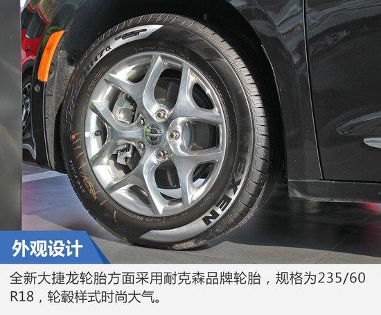 豪华商务MPV 实拍全新克莱斯勒进口大捷龙