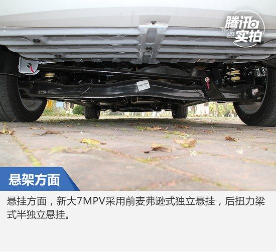 双侧电滑门MPV 实拍纳智捷大7 MPV