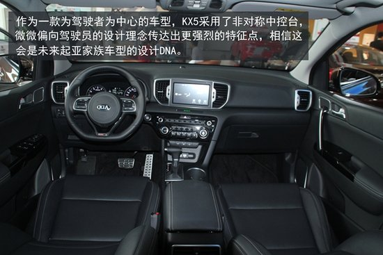 腾讯实拍东风悦达起亚KX5