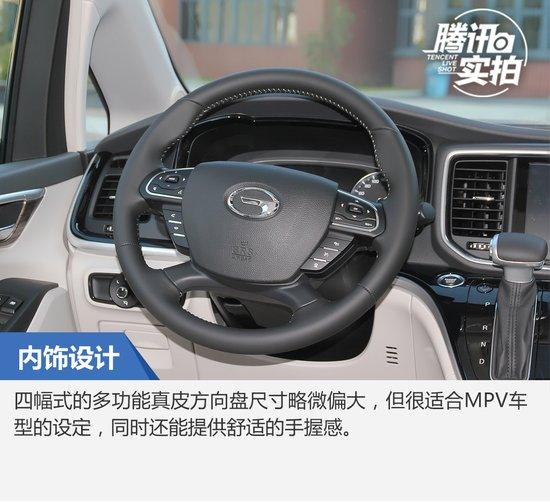 舒适豪华头等座舱 腾讯汽车实拍广汽传祺GM8