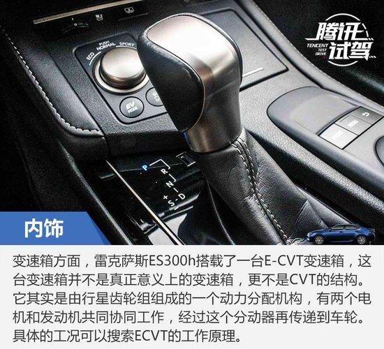 移动的行政轿座 腾讯珠海试驾雷克萨斯ES300h
