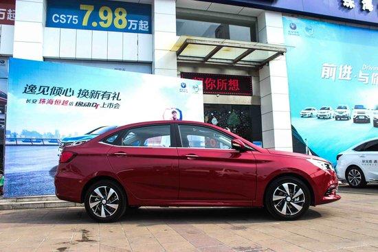长安逸动DT珠海兴利达正式上市 售价5.49-8.09万元