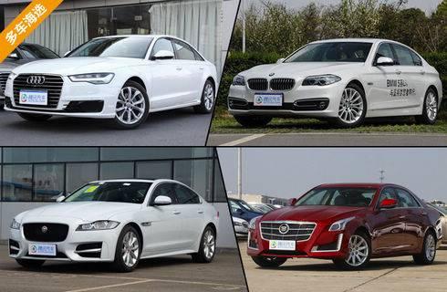 大幅优惠中大型豪华车推荐 价格战加剧