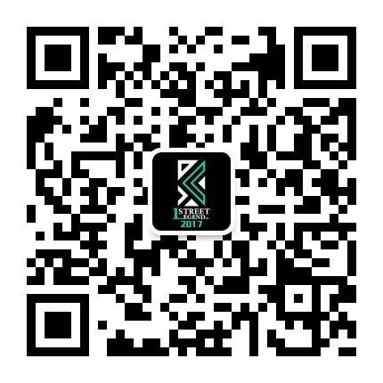 2017卓跃汽车杯街道传奇三人篮球挑战赛