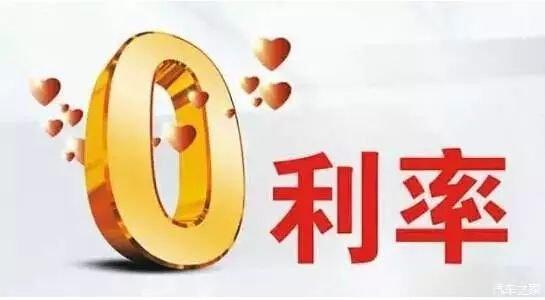 """腾达丰田夏日礼谢季 新""""价""""团购"""