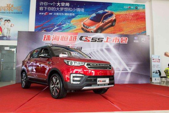 长安CS55珠海恒越上市 售8.39-13.29万