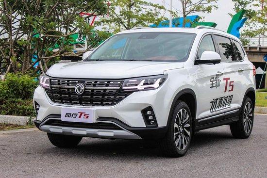"""""""科技智能""""腾讯汽车珠海探东风风行T5"""