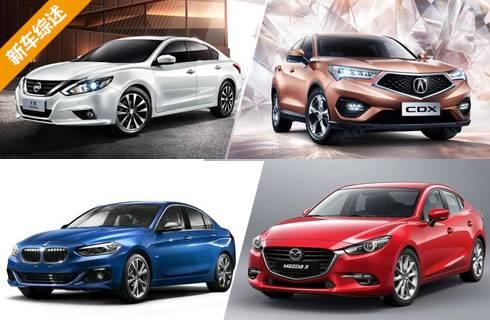 近期4款新车官图发布汇总 其中2款本周上市