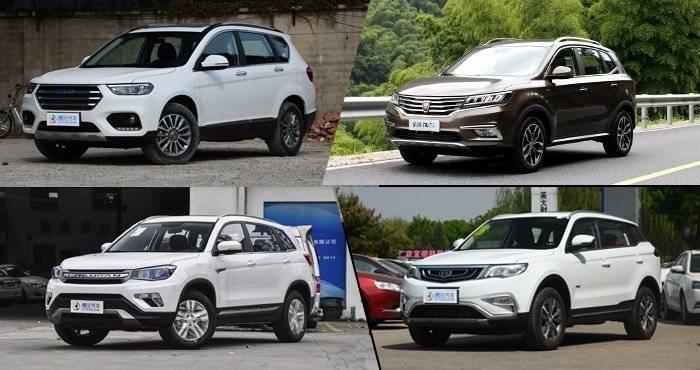 热卖SUV 博越/哈弗H6等优惠1.42万