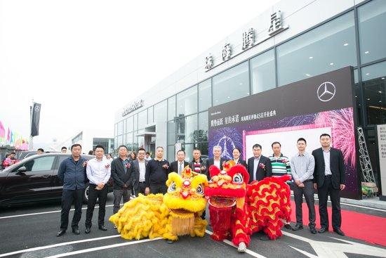 3月17日 珠海腾星奔驰4S店隆重开业