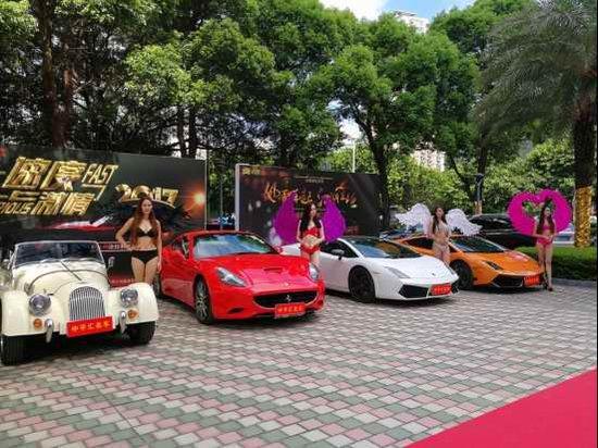 热烈祝贺珠海市中平汇汽车贸易有限公司试业暨将车网总部乔迁盛典圆满成功!