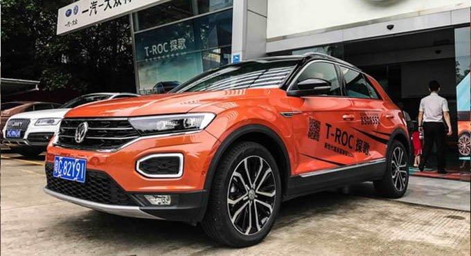 珠海香洲一汽大众 T-ROC探歌全新上市