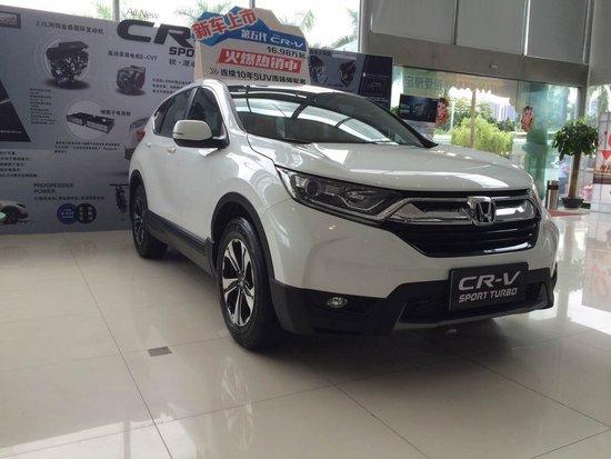 全新CR-V 珠海本田南田4S店现车到店欢迎鉴赏