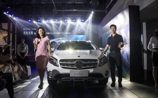 新一代奔驰GLA SUV珠海仁孚上市售27.18万起