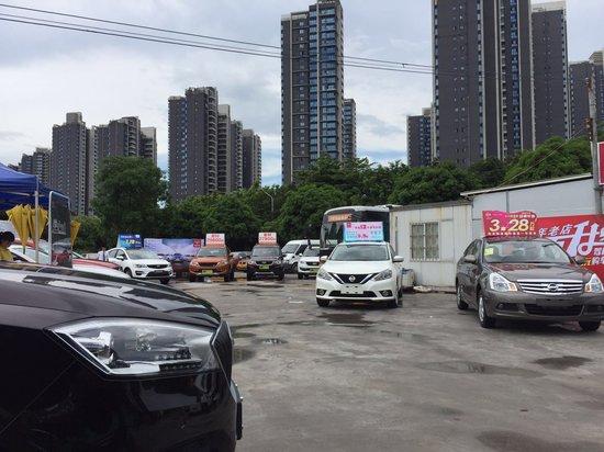 腾讯汽车联合驾校汽车外展活动落下帷幕