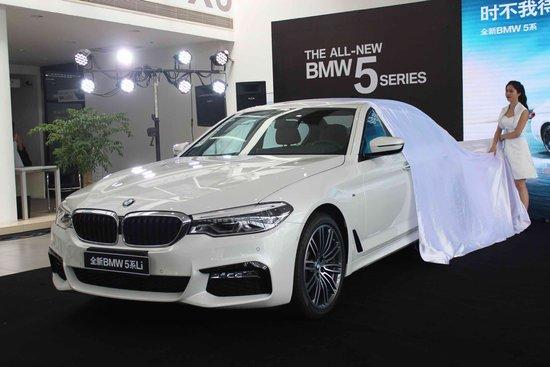 全新BMW 5系Li珠海宝泽宝马傲然上市
