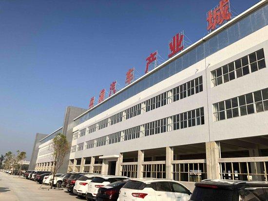 珠海新汽车城商圈 美满汽车城隆重开业