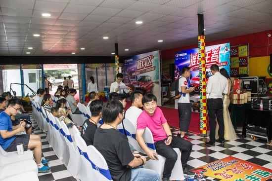 原创真实力 谁是王者东南DX3 SRG珠海试驾会
