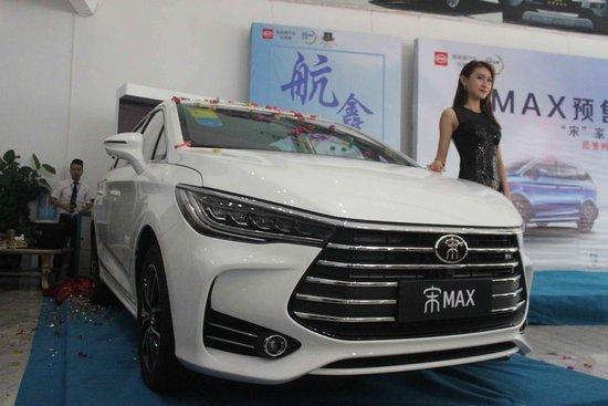大美七座车-宋MAX 珠海航鑫比亚迪预售