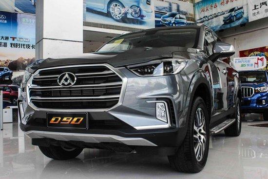 上汽大通全新D90珠海南商上市 售15.67万起