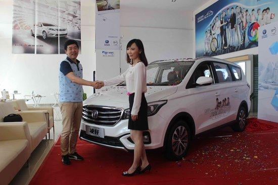 长安凌轩 7座MPV珠海恒越上市 6.79万起售