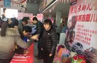 海马汽车5动青春 爱传全城关注赤脚儿童大型公益活动圆满落幕