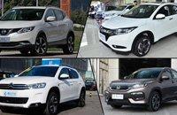 争夺年度最佳小型SUV 大空间/高品质/配置全
