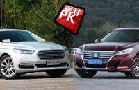 福特金牛座对比丰田皇冠 无敌后排谁更强?
