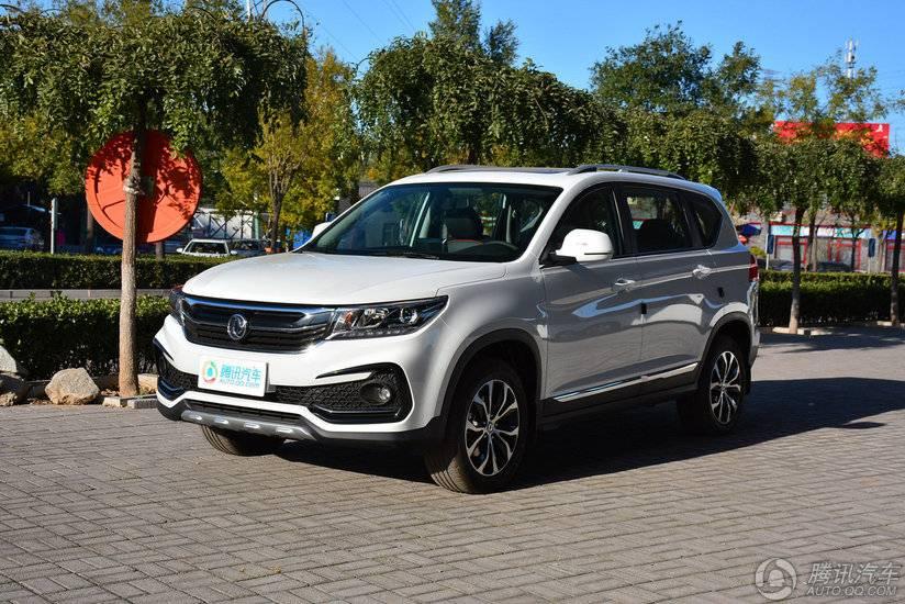[腾讯行情]淄博 景逸X5购车优惠高达1万元