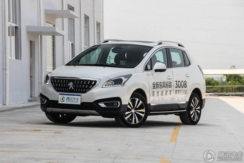 [腾讯行情]资阳 标致3008购车优惠2.5万