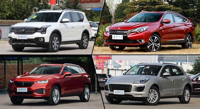 [导购]各自出彩 精选四款自主品牌中型SUV