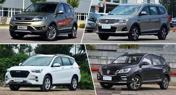 [导购]8-10万1.5T紧凑级SUV推荐 工薪家庭首选