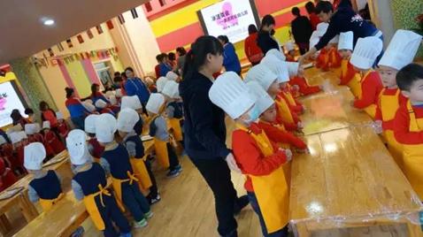 2015冰法公益课堂美食完美收官!莲花山番禺广州周边美食图片