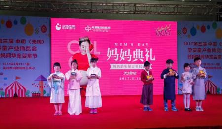 """妈妈网""""华东婴童节""""人气爆棚,打造妈妈的专属狂欢"""