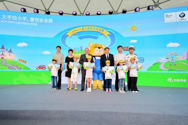6 BMW儿童交通安全训练营全新开营图片